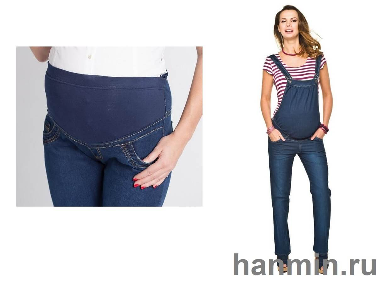 Когда начинать носить штаны для беременных