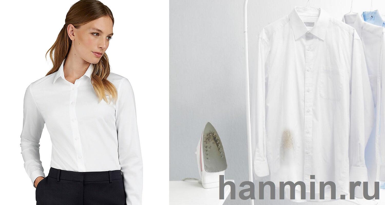 Как правильно гладить рубашку с длинным рукавом пошаговые фото